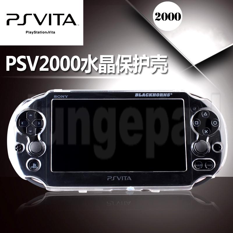 PSVita 2000 Crystal Shell_Jungepad Technology Co ,Ltd
